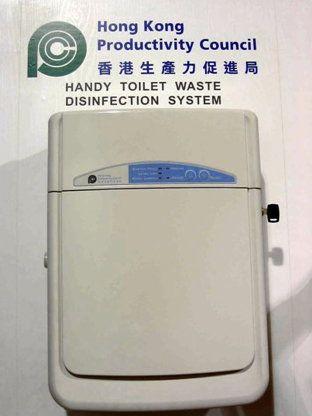 應用於廁所在線殺菌之自行研發系統
