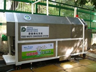 High Performance Food Waste Conversion System (FWCS)
