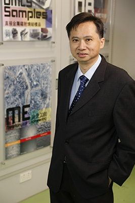 Francis Lai, Senior Consultant (Smart Manufacturing and Materials) of HKPC