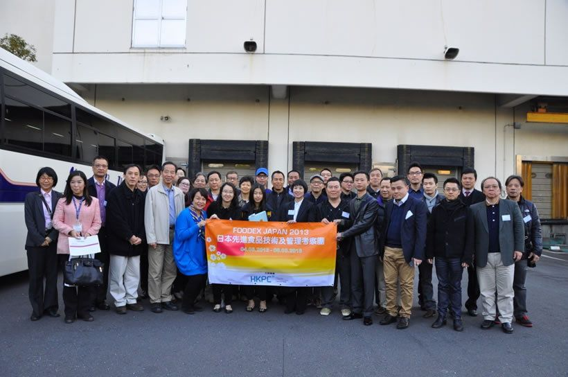 Overseas training on advanced food processing technologies