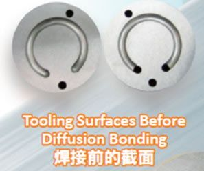 Diffusion Bonding Technology
