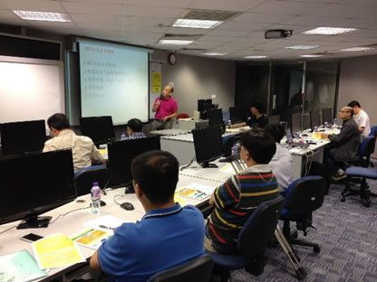NTTS Manufacturing Execution System Training