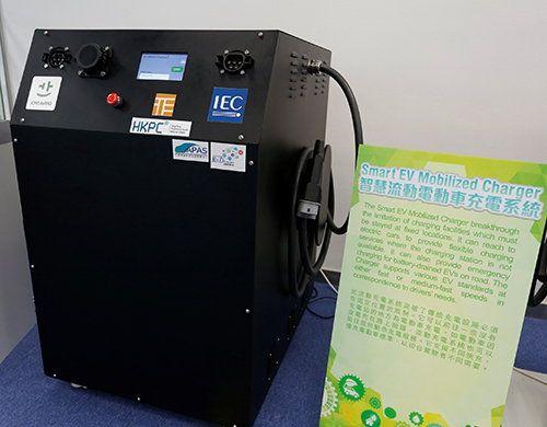 流動充電站採用鋰電池,毋需連接電網,尤如一個大型充電器。