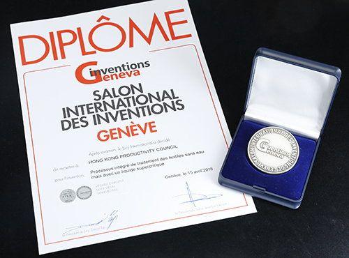 由汽車零部件研發中心開發的流動充電系統於「第44屆日內瓦國際發明展」中榮獲銀獎。