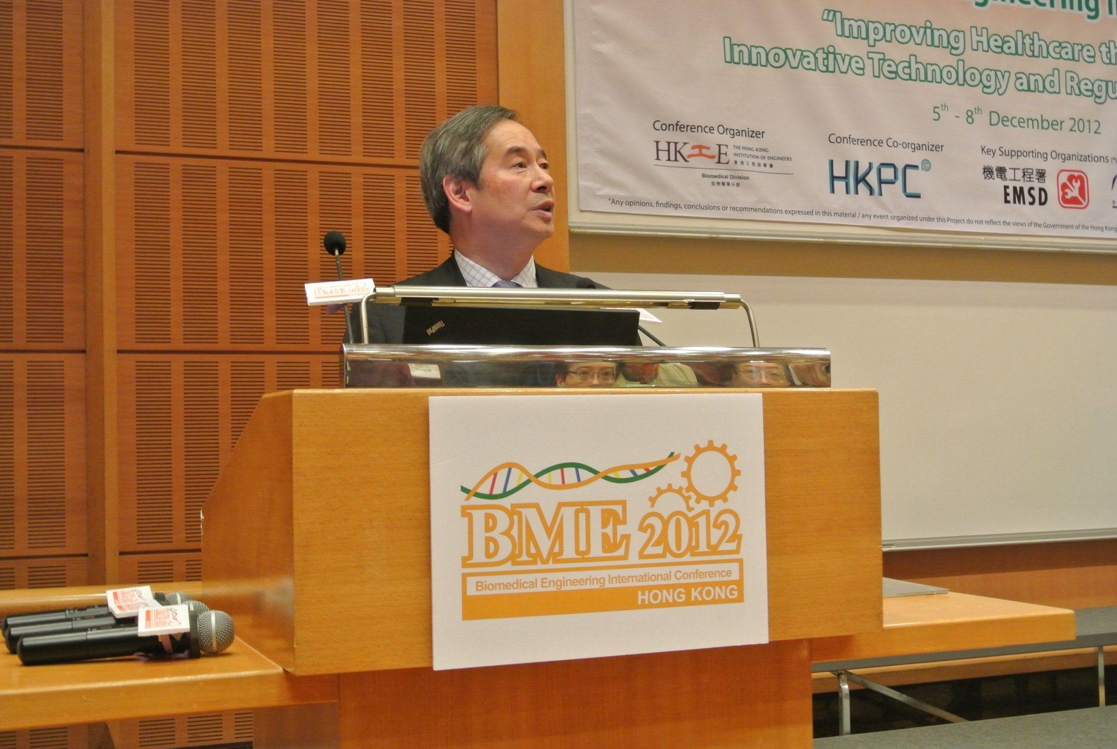 香港生產力促進局主席陳鎮仁致辭