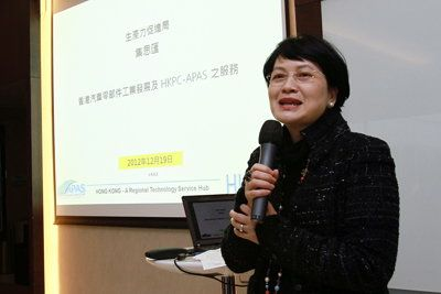 生產力局總裁麥鄧碧儀在「HKPC集思匯」諮詢會上,與業界探討香港汽車零部件業的未來發展方向