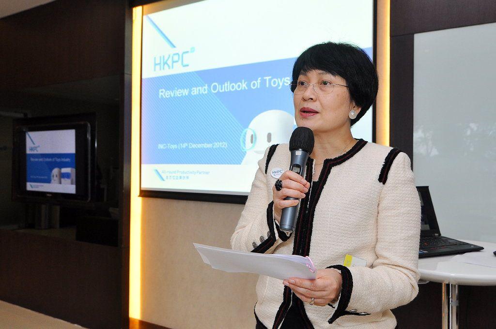 生產力局總裁麥鄧碧儀在「HKPC集思匯」諮詢會上,與業界探討香港玩具業的未來發展方向