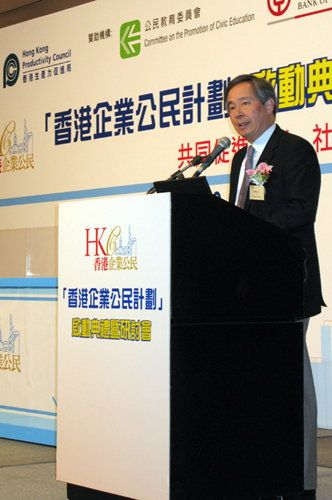 "Mr Clement Chen, Chairman of HKPC, introduces the ""Hong Kong Corporate Citizenship Program"""