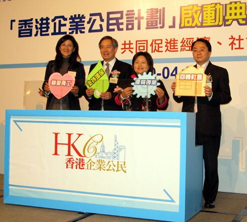 "(From left to right) Ms Melissa Pang, Member of the Committee on the Promotion of Civic Education; Mr Clement Chen, Chairman of HKPC; Ms Grace Lui, Deputy Secretary for Home Affairs of the HKSAR Government; and Mr Alex Lee, Chief Operating Officer of Bank of China (Hong Kong) launches the ""Hong Kong Corporate Citizenship Program"""