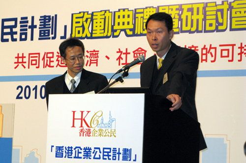 "Mr Raymond Cheng, General Manager (Business Management) of HKPC, (right) and Professor Carlos Lo of the Hong Kong Polytechnic University announce the results of the inaugural ""Hong Kong SME CSR Index"""
