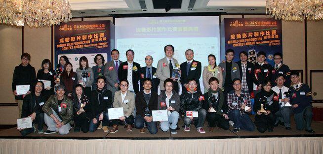 「第五屆香港流動影片製作比賽」完滿結束,得獎者、入圍的參賽者與嘉賓一起合照。