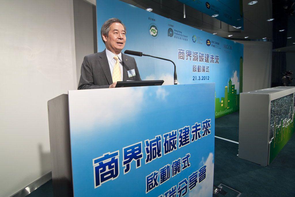 生產力局主席陳鎮仁代表計劃主辦機構致詞