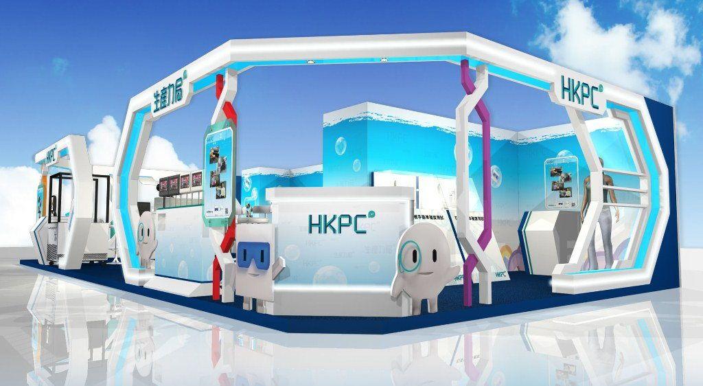 「創新科技嘉年華2012」將設生產力展館,展示多項自行研發的實用又有趣的先進科技