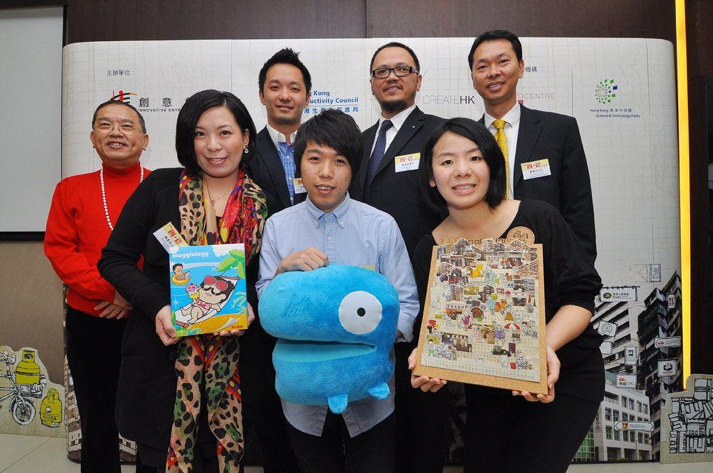 《跨產業「創」+「造」配對會2012》主辦及協辦機構代表與「配對會」參展商代表合照
