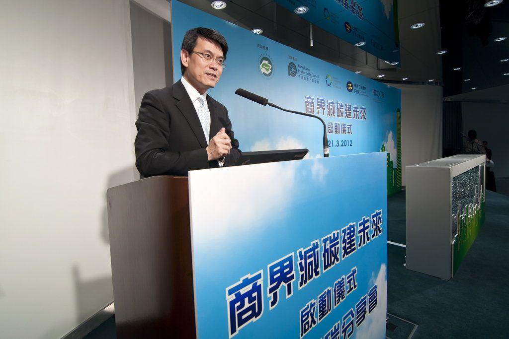 特區政府環境局局長邱騰華致開幕詞
