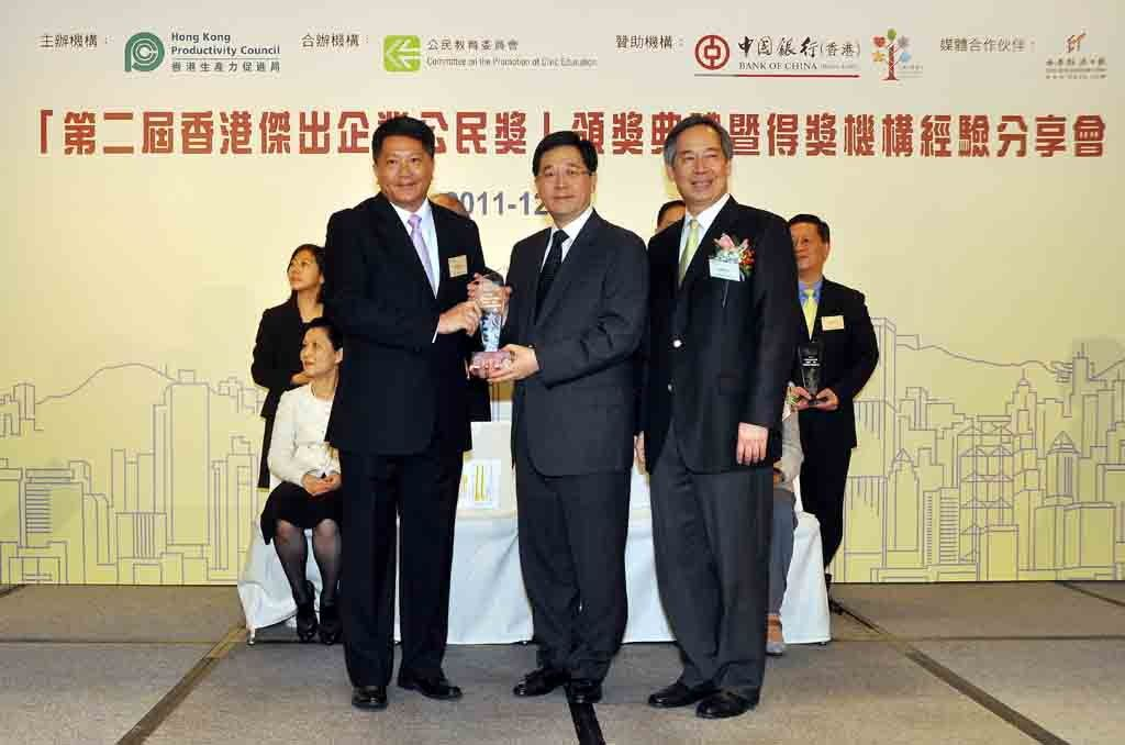 "Mr Stephen Lam (Centre), Chief Secretary for Administration of the Hong Kong Special Administrative Region, accompanied by Mr Clement Chen (right), Chairman of HKPC, presented the award to the winner of ""Manufacturing Enterprise"" category of the ""2nd Hong Kong Outstanding Corporate Citizenship Award"""