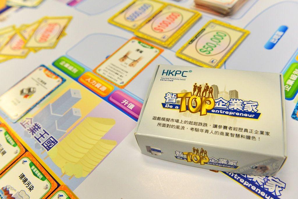 生產力展館設有遊戲區,觀眾可試玩由該局自創的「智TOP企業家」遊戲咭,發揮營商智慧,一嘗做企業家的滋味