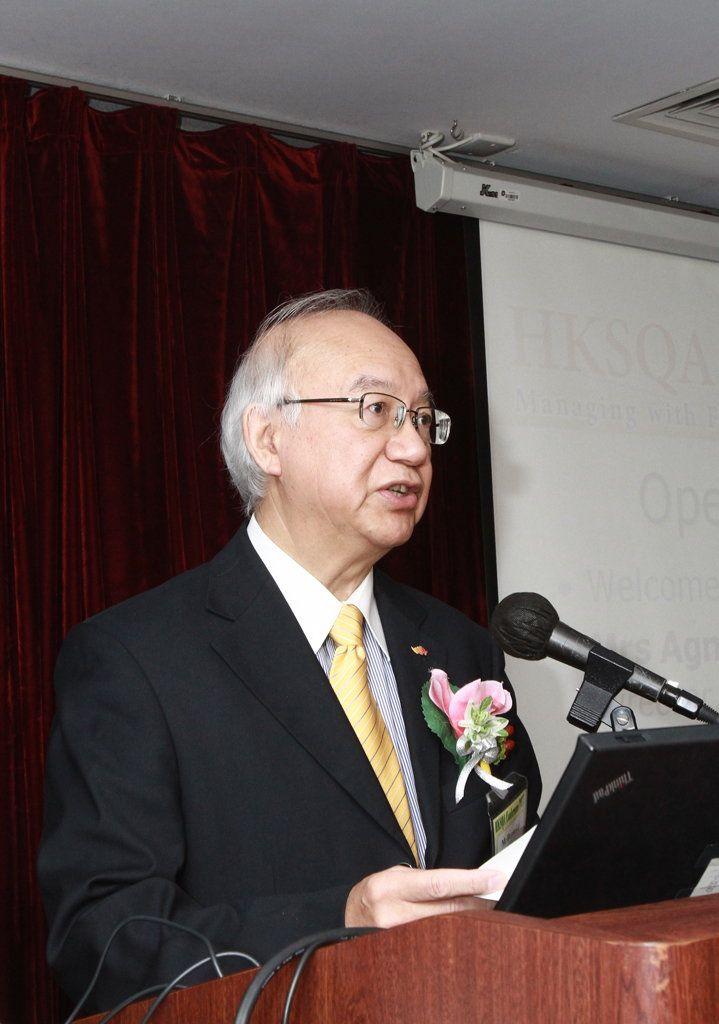 政府資訊科技總監賴錫璋致開幕辭