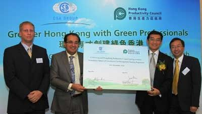 CSA Group & HKPC Launch Greenhouse Gas Management Training and