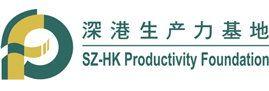 深圳深港生产力基地有限公司