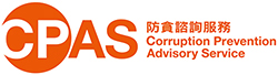 Corruption Prevention Advisory Service