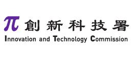 創新科技署