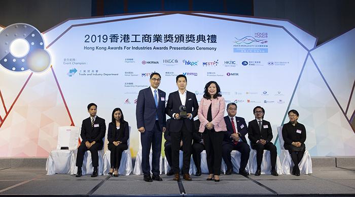 生产力局与周大福珠宝集团有限公司合作的项目「智造」,在香港工商业奬2019荣获「睿智生产力奬」。