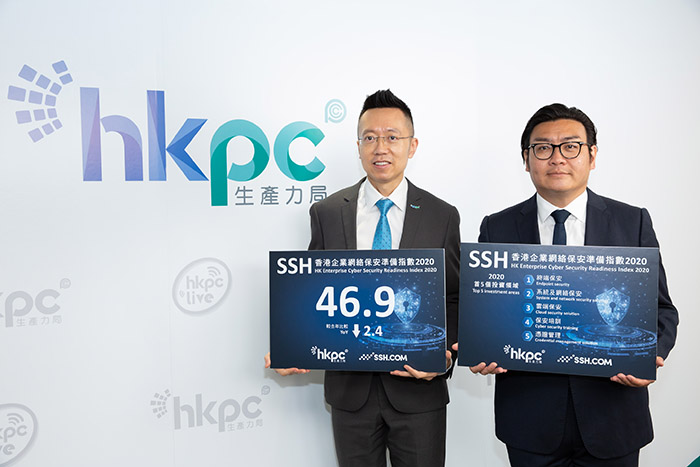 """Mr Edmond Lai, Chief Digital Officer of HKPC (left); and Mr Ricky Ho, Vice President, APAC of SSH Communications Security, present the results of """"SSH Hong Kong Enterprise Cyber Security Readiness Index Survey 2020"""", which reports an Overall Index at 46.9 (maximum being 100), a slight decrease of 2.4 from the survey last year. In addition, """"endpoint security"""", """"system and network security solution"""" and """"cloud security solution"""" are the respondents' top 3 areas of investment on strengthening cyber security in the coming 12 months."""