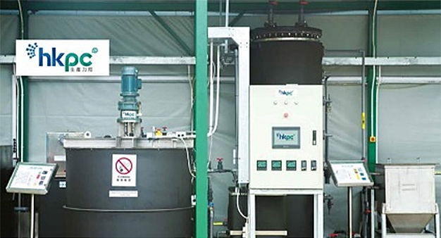 Food Waste Total Recycling Technology
