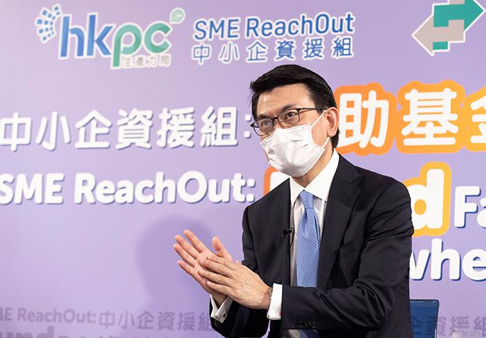 香港特區政府商務及經濟發展局局長邱騰華先生於《中小企資援組:資助基金推廣全面觀2020》開幕專題研討會上,分享在新型冠狀病毒病帶來的挑戰下政府的政策方向,並剖析業界發展機遇。