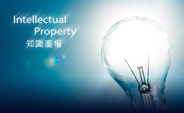 Intellectual Property Services Centre