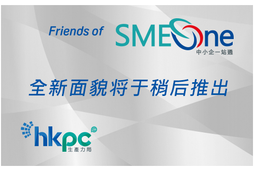 Friends of SME One