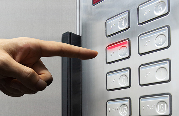 隔空零接觸撳電梯