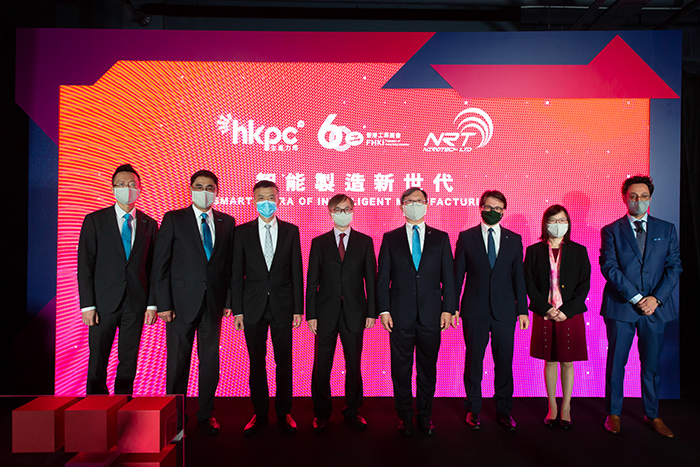 """The """"Smarter Era of Intelligent Manufacturing Launch Ceremony"""" was officiated together by Dr David Chung, Under Secretary for Innovation and Technology, HKSAR Government (fourth from left); Mr Clemente Contestabile, Consul General of Italy in Hong Kong (third from right); Ms Rebecca Pun, Commissioner for Innovation and Technology, HKSAR Government (second from right); Dr Daniel Yip, Chairman of the Federation of Hong Kong Industries (third from left); Mr Roberto Leone, Managing Director of NiRoTech Limited (first from right); Mr Willy Lin, Chairman of HKPC (fourth from right); Mr Mohamed Butt, Executive Director of HKPC (second from left) and Mr Edmond Lai, Chief Digital Officer of HKPC (first from left)."""