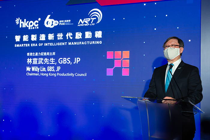 """Opening remarks by Mr Willy Lin, Chairman of HKPC, said that the 'OWL' intelligent production line is an excellent example of applying innovative technologies and urged everyone to work together to accelerate reindustrialisation for the swift recovery of Hong Kong economy and to ensure the """"Made-in-Hong Kong"""" brand to continue to shine on the global stage – Make Smart Smarter."""