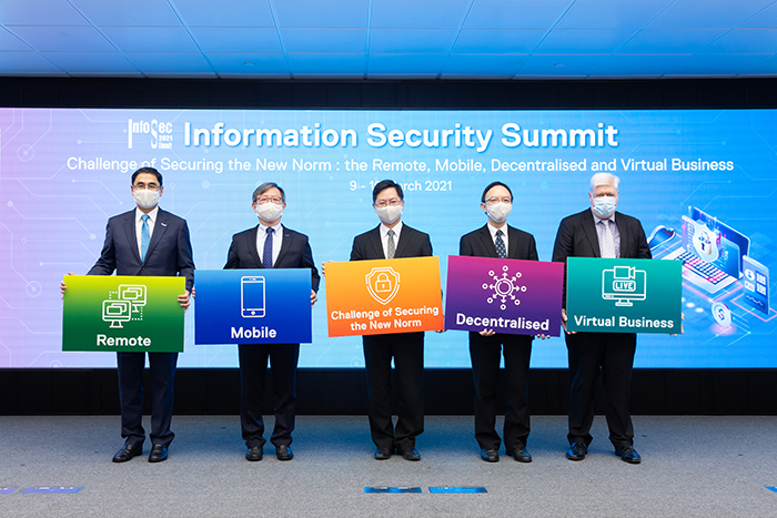 "The opening ceremony of the ""Information Security Summit 2021"" was officiated by Mr Alfred Sit, Secretary for Innovation and Technology (centre), and Mr Victor Lam, Government Chief Information Officer of the HKSAR Government (second from right), along with Mr Willy Lin, Chairman (second from left), and Mr Mohamed Butt, Executive Director of HKPC (first from left), as well as Mr Dale Johnstone, Chairman of Organising Committee of the Summit."