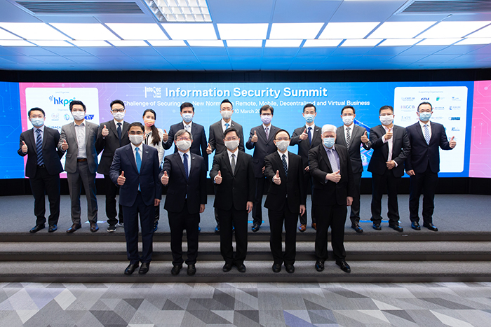 "Mr Alfred Sit, Secretary for Innovation and Technology (front row, centre), and Mr Victor Lam, Government Chief Information Officer of the HKSAR Government (front row, second from right), along with Mr Willy Lin, Chairman (front row, second from left), and Mr Mohamed Butt, Executive Director of HKPC (front row, first from left), as well as Mr Dale Johnstone, Chairman of Organising Committee of the ""Information Security Summit 2021"" (front row, first from right), posed for a group photo with the organisers of the Summit."