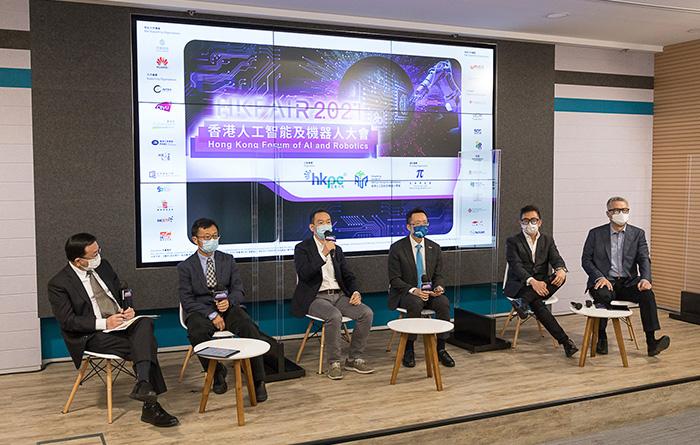 業界及學界專家於「人工智能及機器人於香港各業應用發展前瞻論壇」探討各領域中技術趨勢和應用。