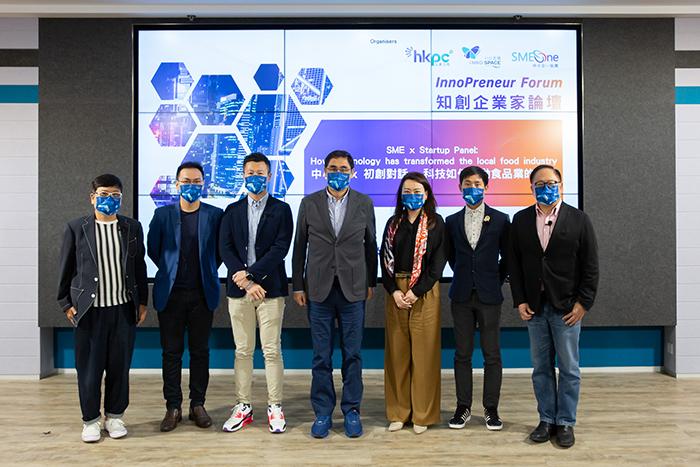 生產力局總裁畢堅文先生(中)與團隊及一眾嘉賓講者合照。
