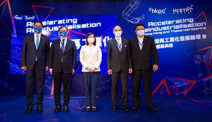 "The ""Accelerating Reindustrialisation in Hong Kong and Theme Hall Opening Ceremony"" was unveiled by Ms Rebecca Pun, Commissioner of Innovation and Technology, HKSAR Government (centre), Mr Willy Lin, Chairman of HKPC (second from left), Dr Sunny Chai, Chairman of HKSTP (first from right), Mr Jimmy Kwok, Chairman of Reindustrialisation Funding Scheme Vetting Committee (second from right), as well as Mr Mohamed Butt, Executive Director of HKPC (first from left)."