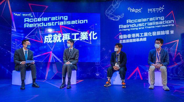 香港大學經管學院經濟學教授鄧希煒教授(右一)、廚房一號有限公司創辦人黃志超先生(右二),及保心安藥廠有限公司總經理郭子明先生(左二)出席專題座談,分享「再工業化」技術和資金支援的相關個案,並由生產力局首席數碼總監黎少斌先生(左一)擔任主持。