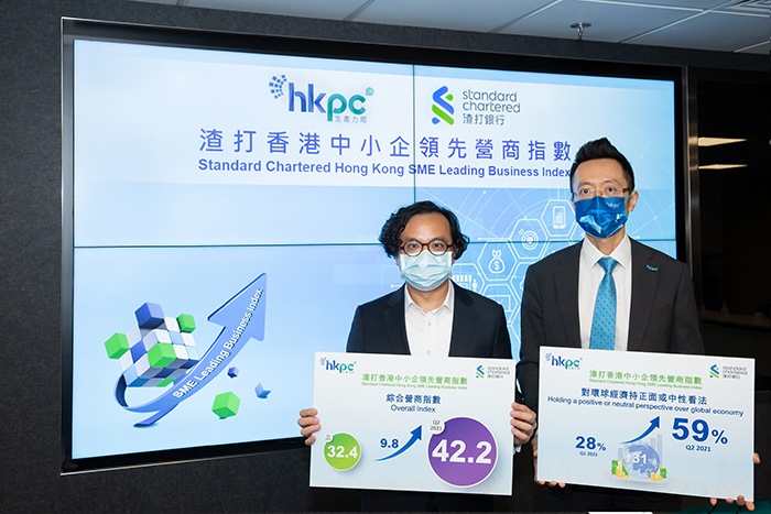 """Mr Edmond Lai, Chief Digital Officer of HKPC (left); and Mr Kelvin Lau, Senior Economist, Greater China, Standard Chartered Bank (Hong Kong) Limited (right), announced the Q2 overall Index standing at a two-year high of 42.2 at the press conference of """"Standard Chartered Hong Kong SME Leading Business Index 2021 Q2"""", plus 59% of surveyed SMEs holding a positive or neutral perspective over the global economy, reflecting an uptrend of SMEs' business confidence."""