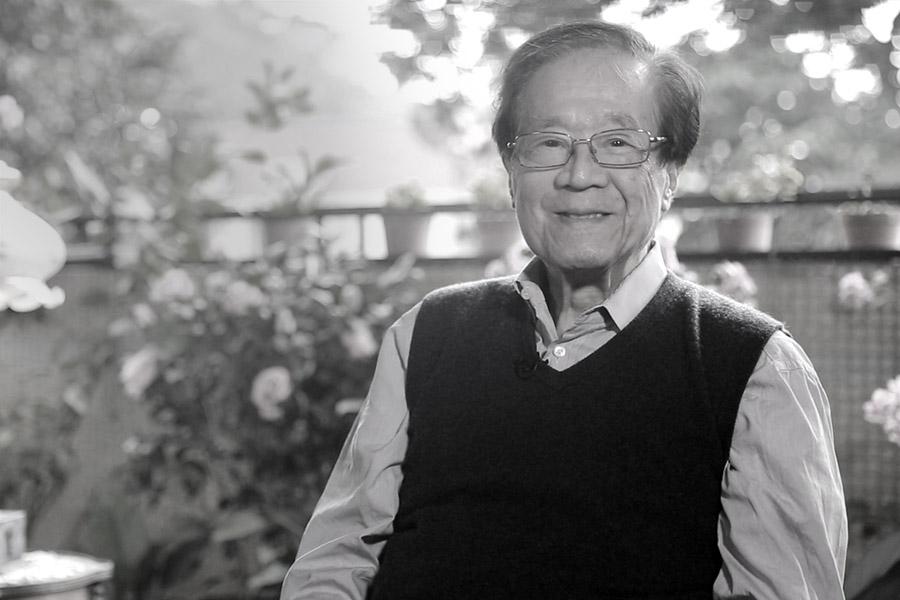 生產力局深切哀悼前總裁陳少感先生