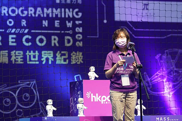 創新科技署署長潘婷婷女士表示,「創建機械人集體編程世界紀錄」活動展現了香港年青人於創意及技術方面的熱誠,實在令人非常欣賞,期望參與活動的年青人繼續努力,成為香港創科人才,通過創科令市民的生活更加美好。